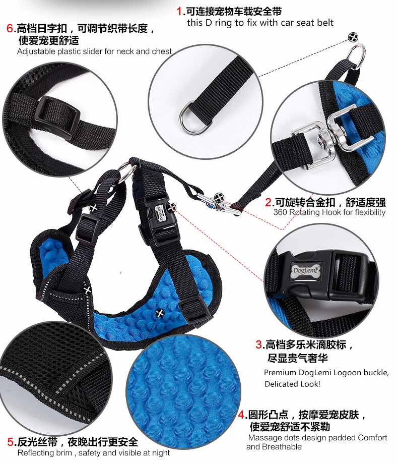 New Sale Deluxe Safety Dog Harness With Seat Belt