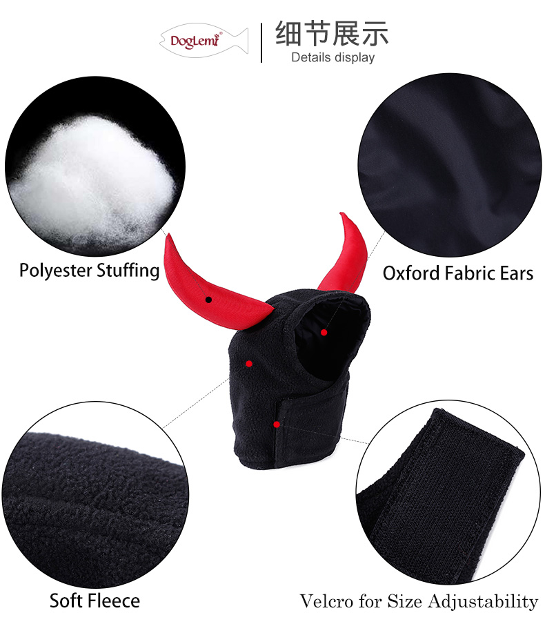 Halloween non-sticky  pet cosplay clothes cheap ,Adjustability quality breathable soft pet hat