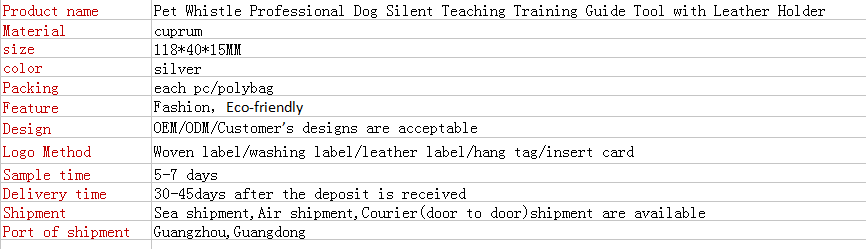 Pet Training Products Best Quality Stainless Steel Adjustable Dog Training Whistle