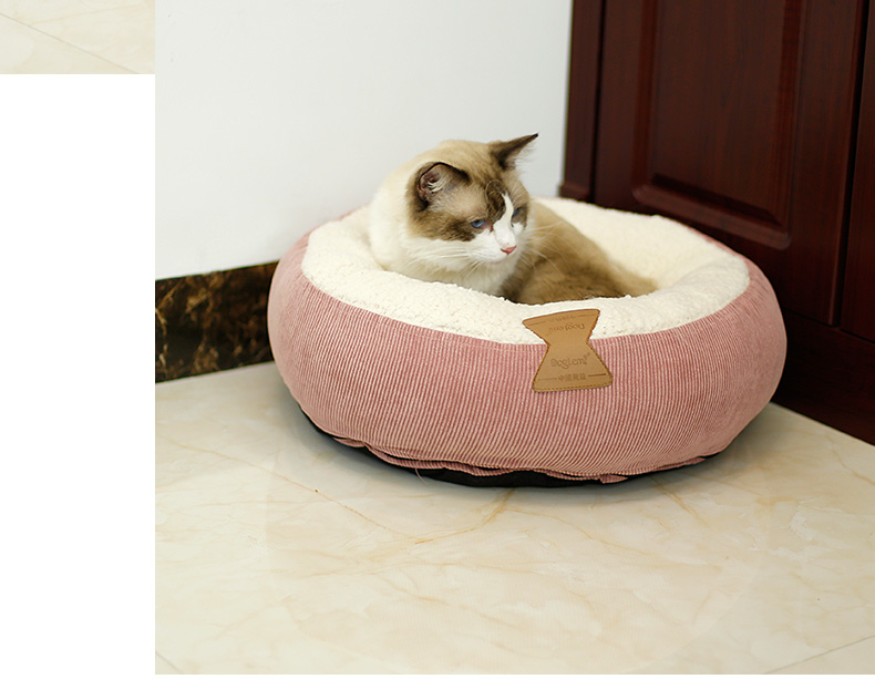 Mini Cat Bed Round Donut Dog Cat Bed Cushion House Bed For Cat