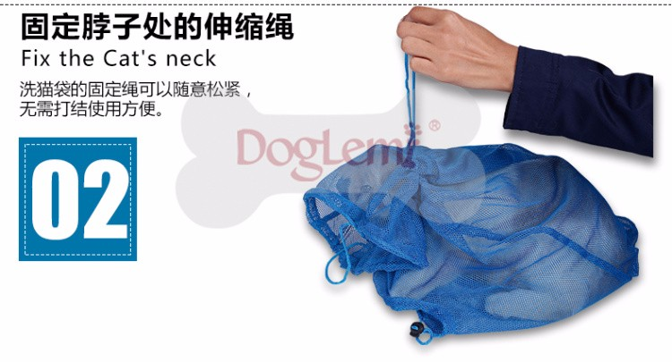 Hot Selling Cold Weather Fleece Lined Sports Dog Pet Ve Professional Pet Cat cleaning Grooming Bag Cat Restraint Bath Bag 2sizes