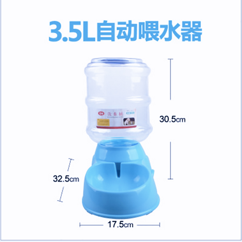 Auto Automatic Pet Feeder Water and food Dispenser Dog Automatic Feeder