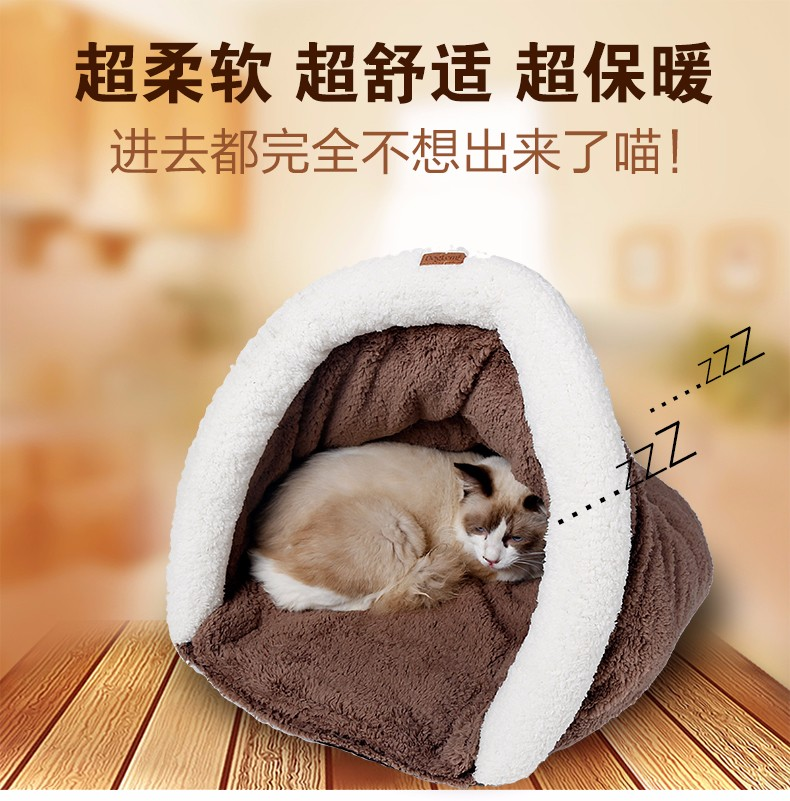Hot Sale High Quality Warm Pet Cat Cave Luxury Indoor Dog House