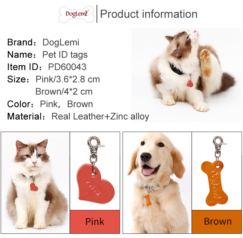 Dog Contact Address Tag Silent Leather Pet GPS Address Tag Neck ID Holder