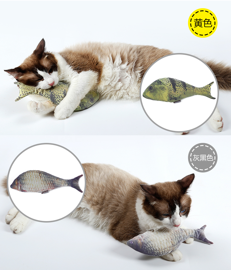 Refilling Catnip Toys Simulation Plush Fish Cat Toys Interactive Chewing Toys For Cat/Kitty/Kitten