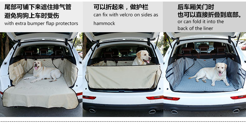 Deluxe Waterproof SUV Pet Cargo Liner Pet Seat Cover Dog Trunk Cover