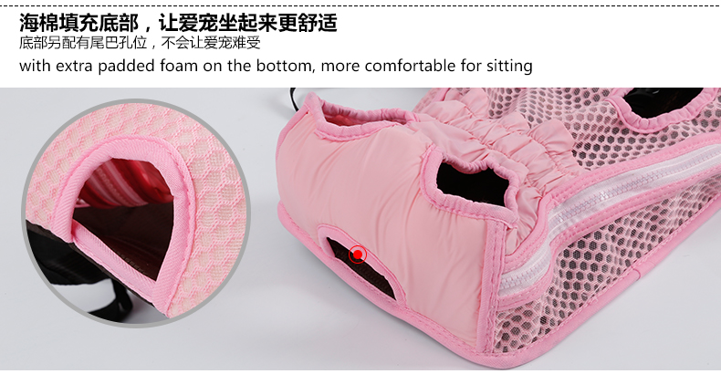 Travel Front Pet Dog Carrier Front Chest Backpack Pet backpack Carrier  Pet Carrier Dog Sling Bag